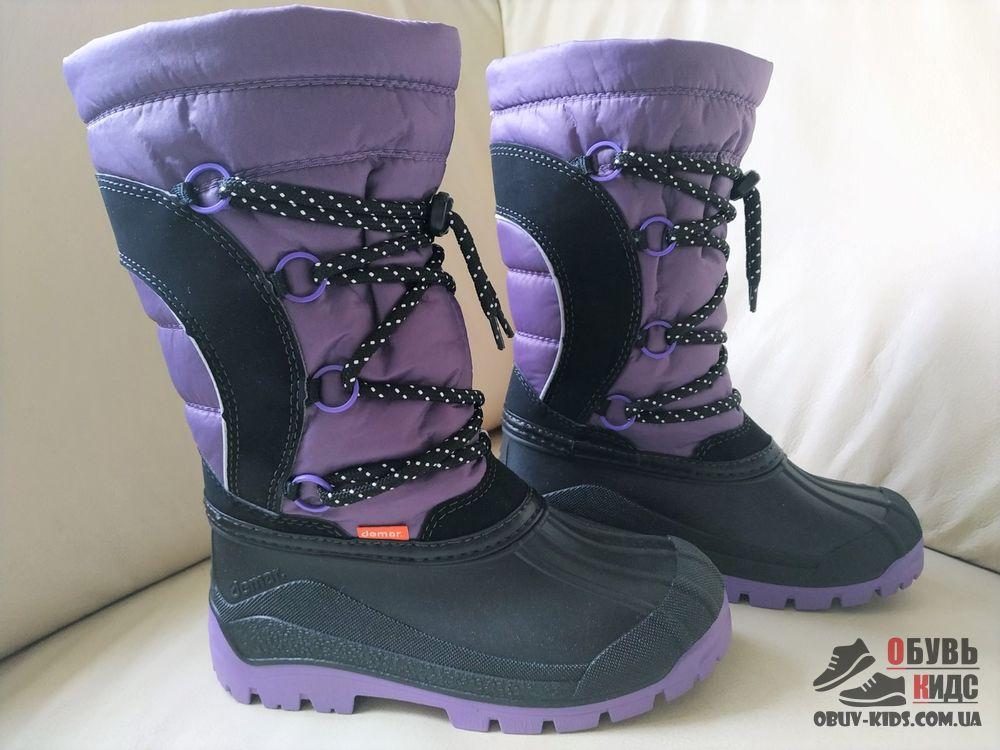 Зимние сапоги Демар Samanta b (Саманта) фиолетовый