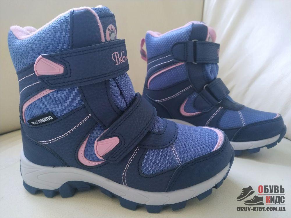 Термо обувь B&G EVS21-12-0312 BG Termo