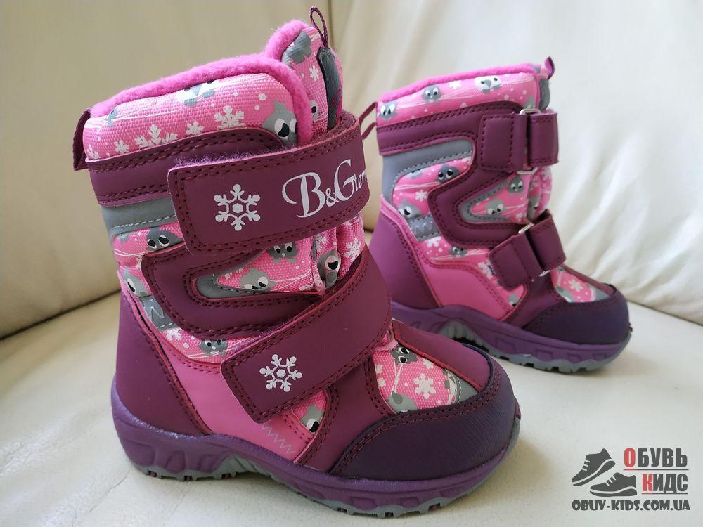 Обувь детская. Интернет магазин. df3e3f920d7c8