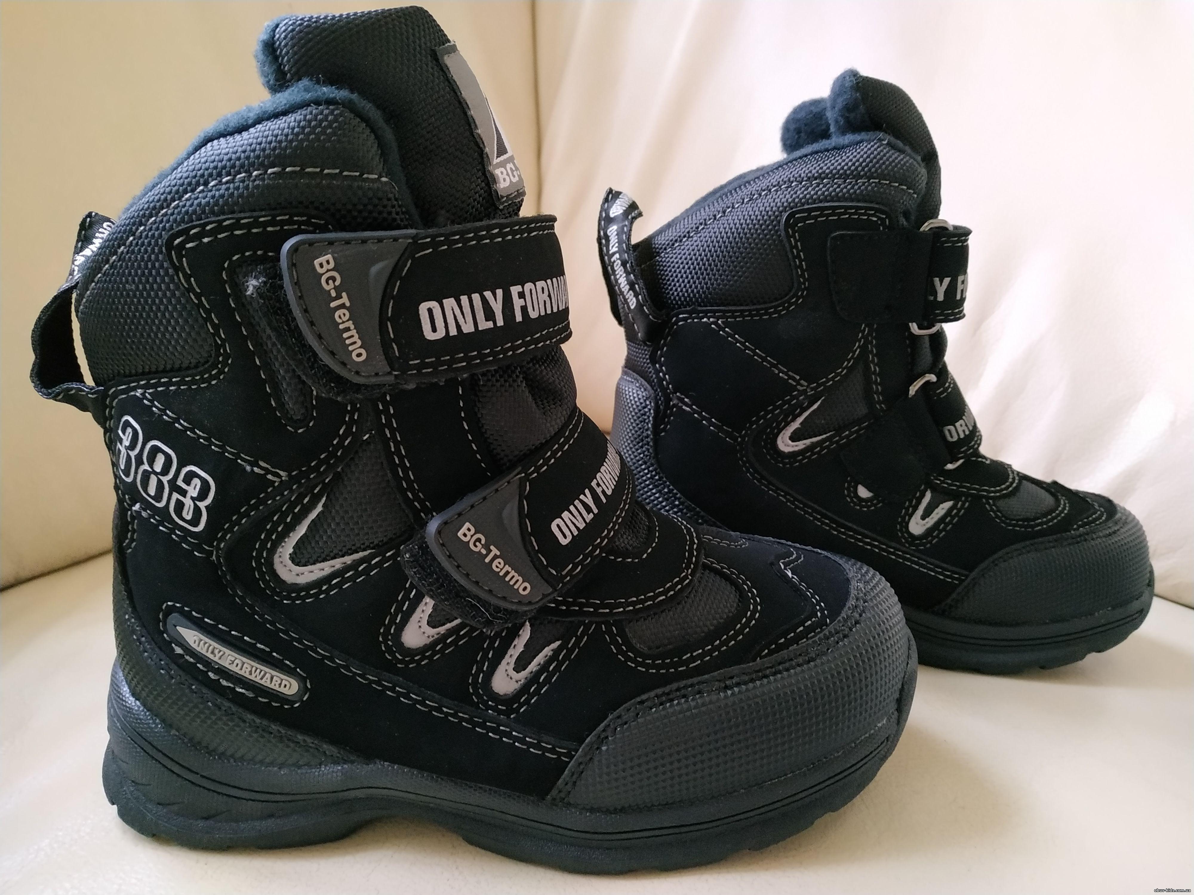 Термо ботинки B&G 17-106