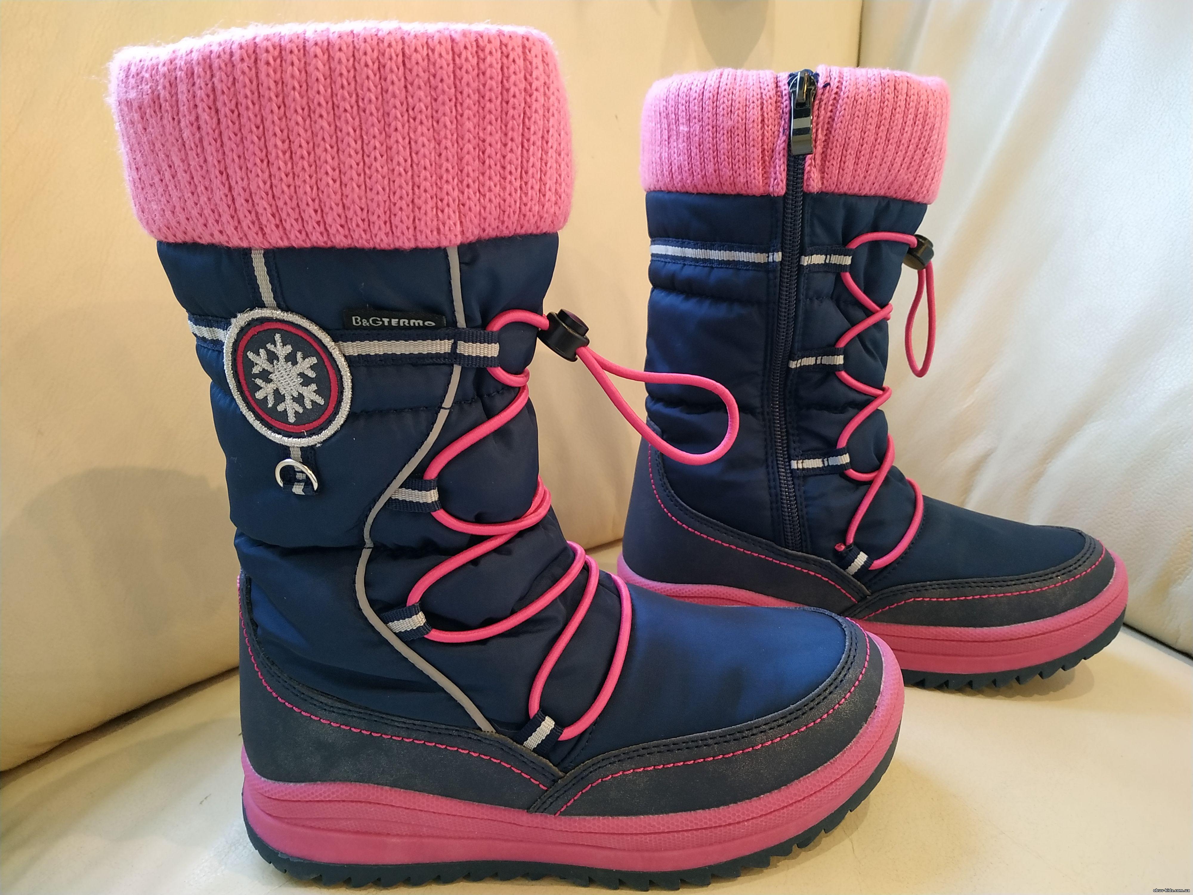 Термо ботинки B&G 191-1206A
