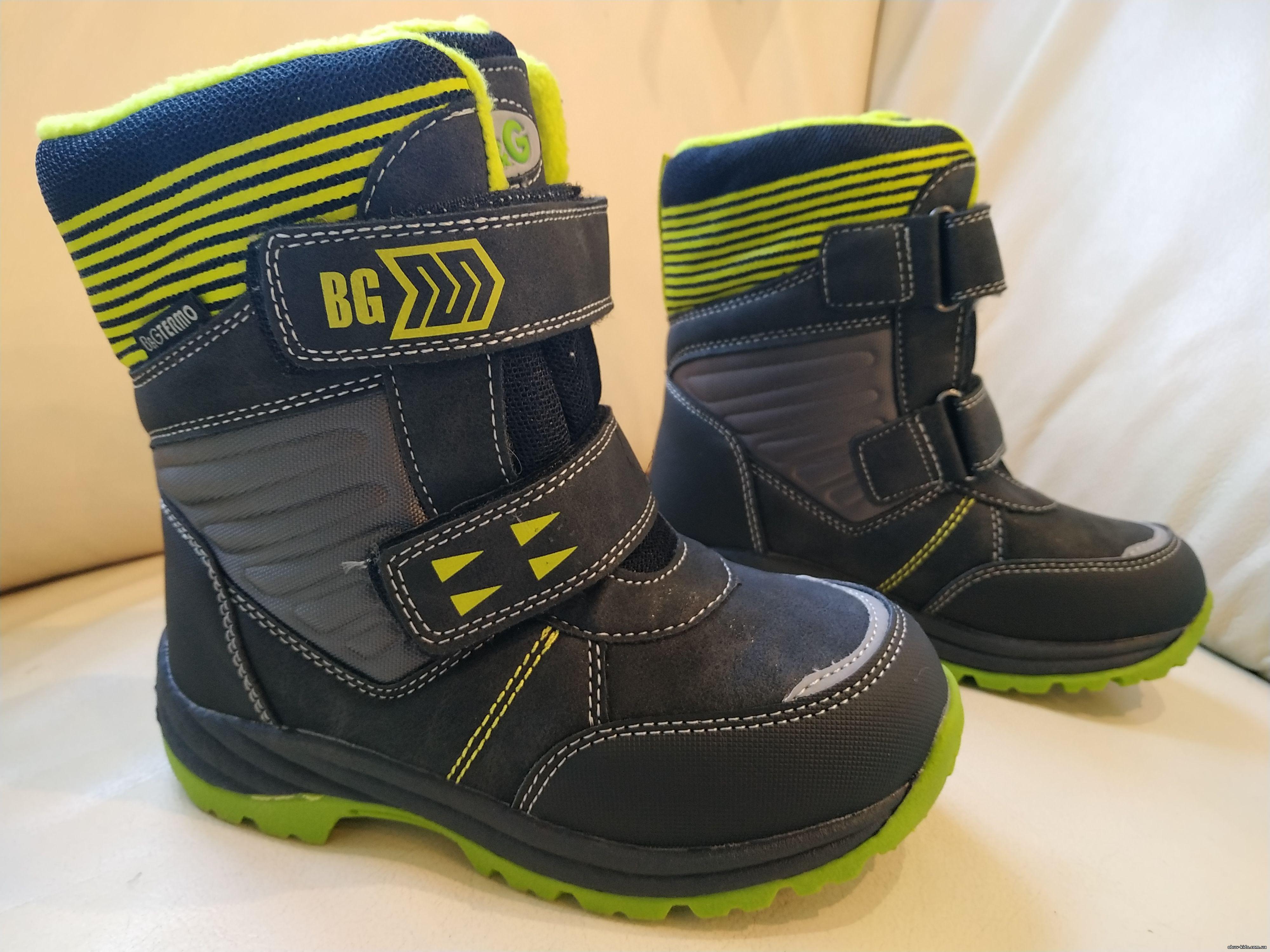 Термо ботинки B&G 191-1210