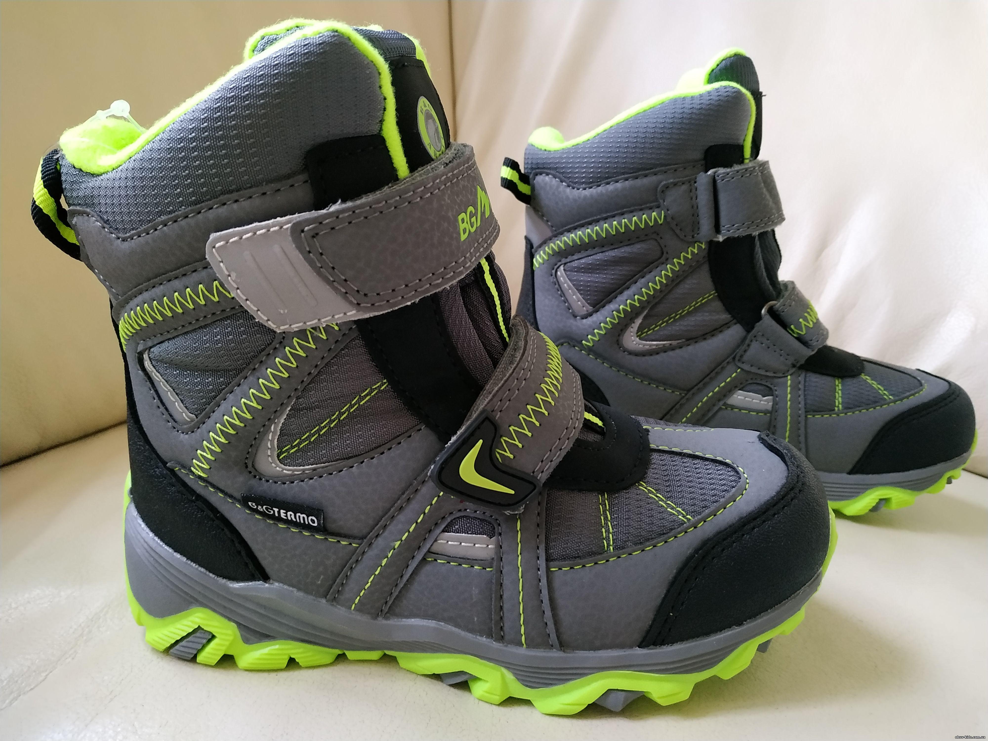 Термо ботинки B&G 196-103