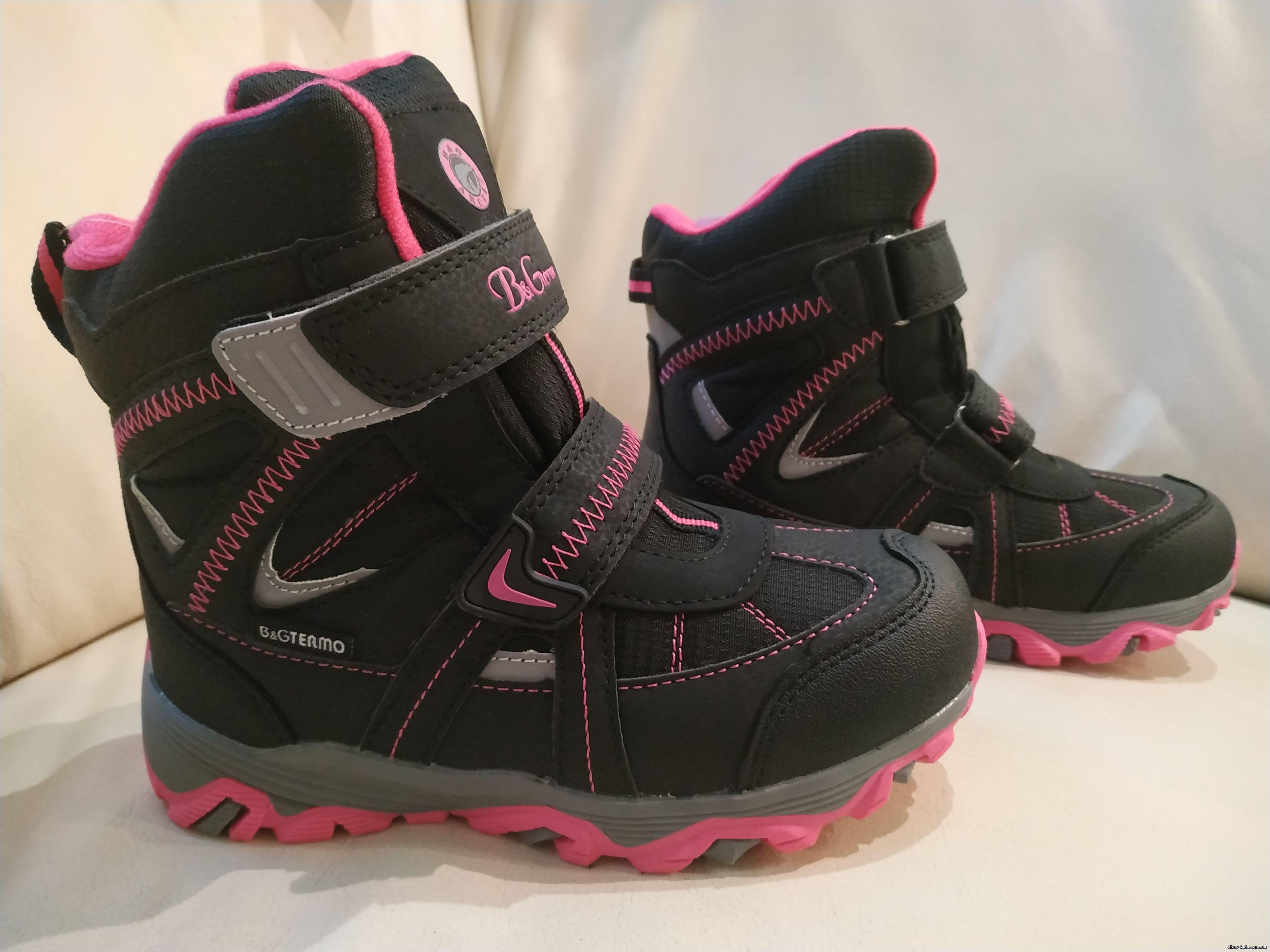 Термо ботинки B&G 196-104