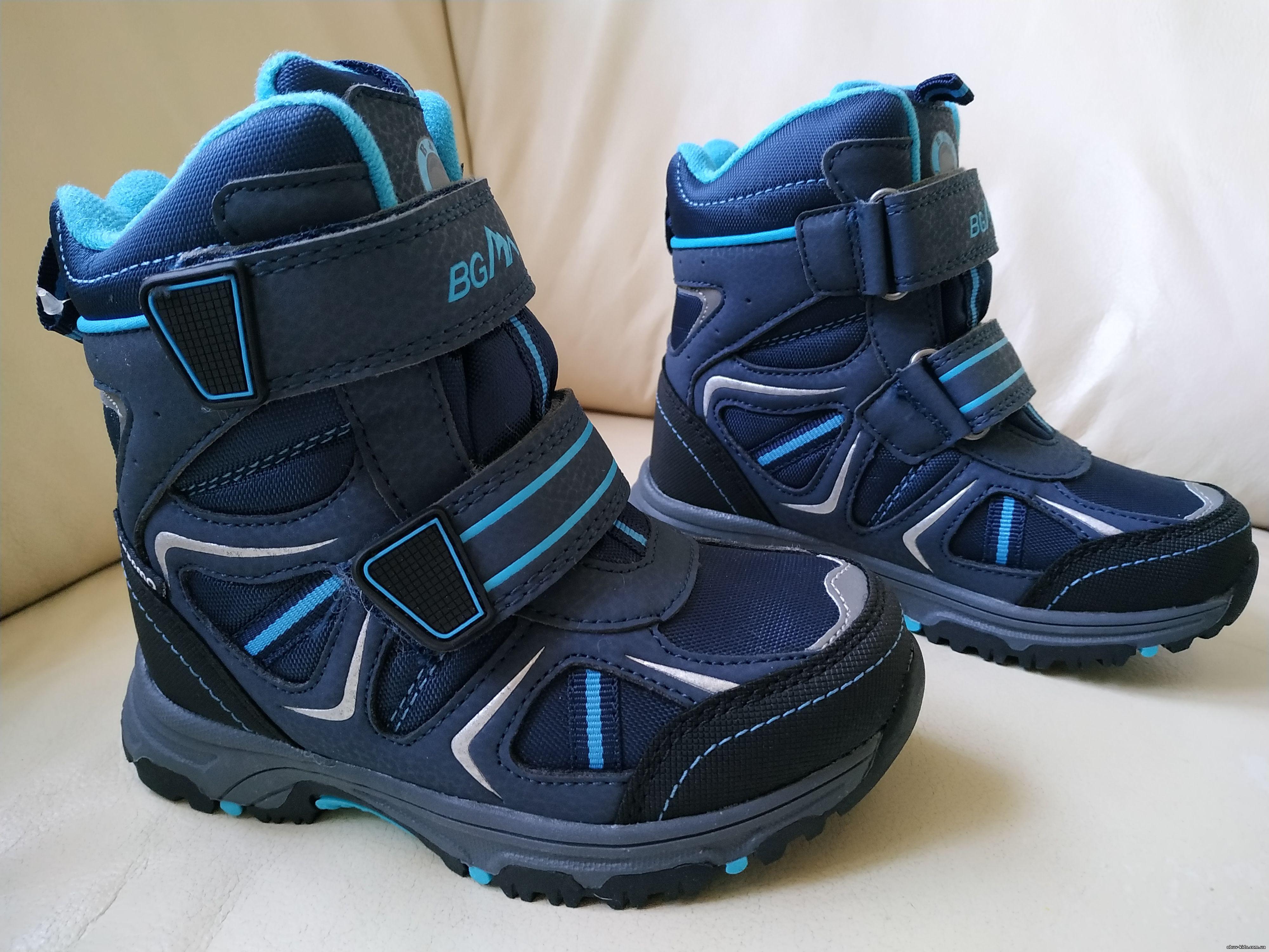 Термо ботинки B&G 196-106