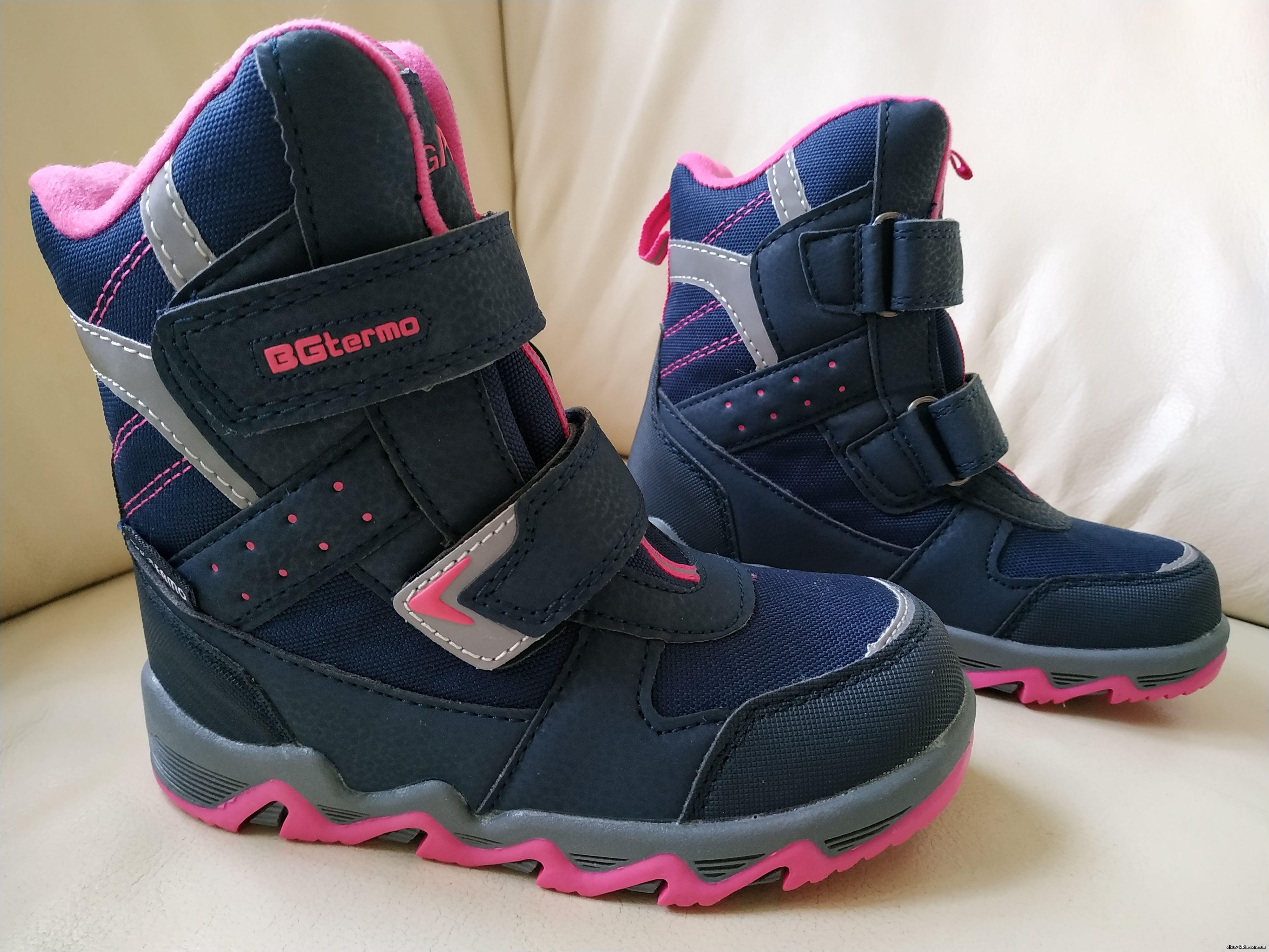 Термо ботинки B&G 196-110
