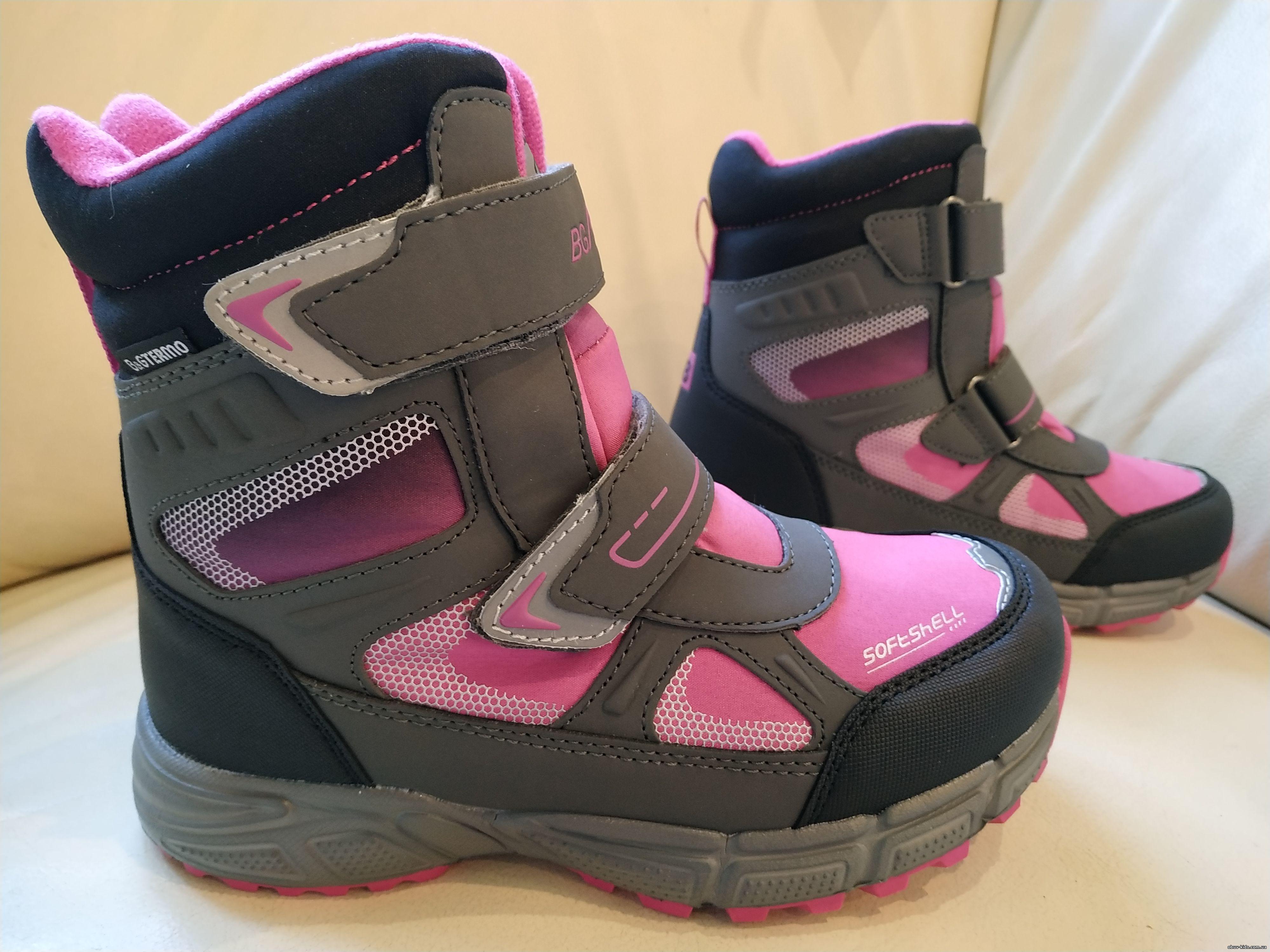 Термо ботинки B&G 196-111