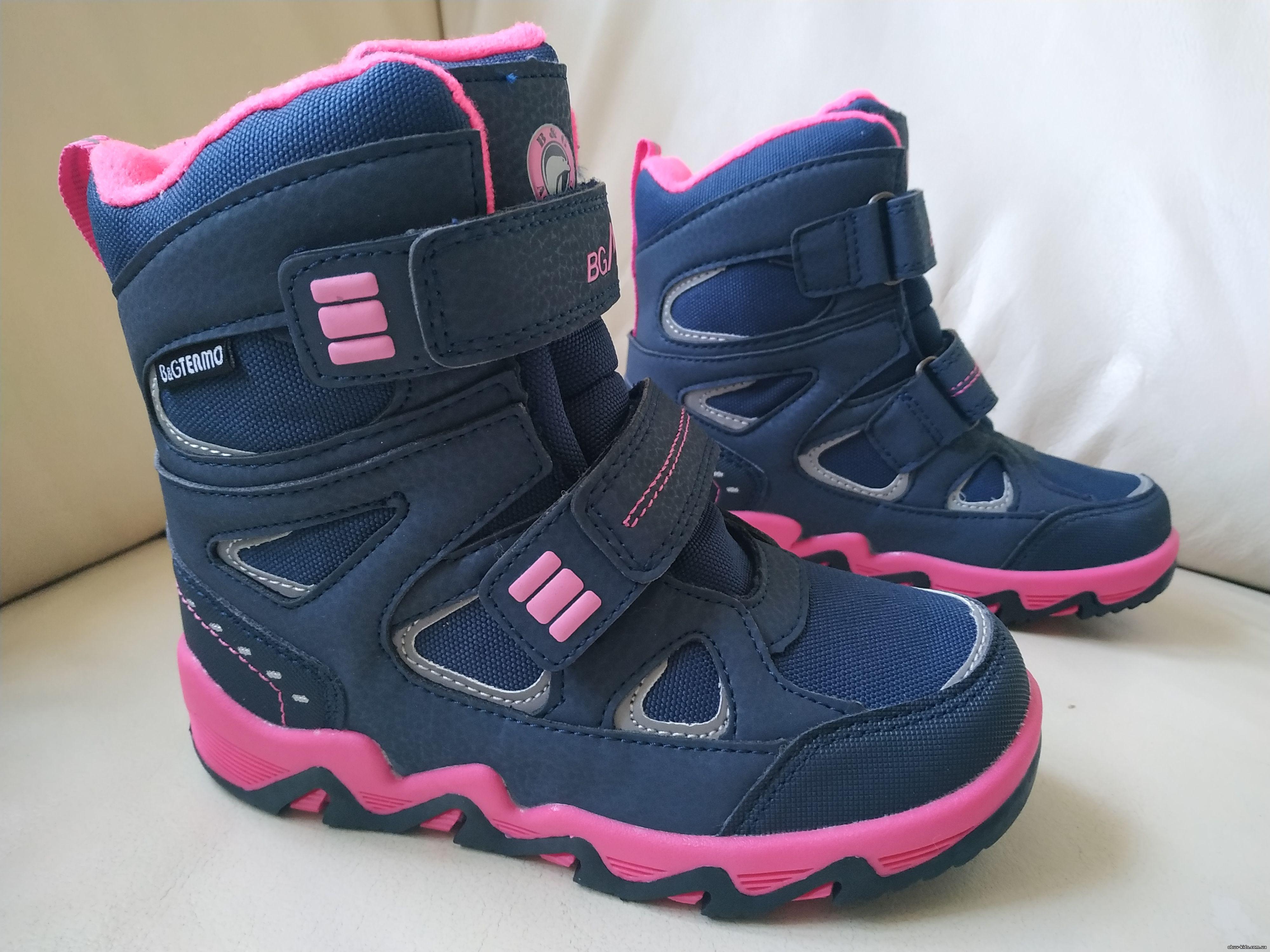 Термо ботинки B&G 196-113