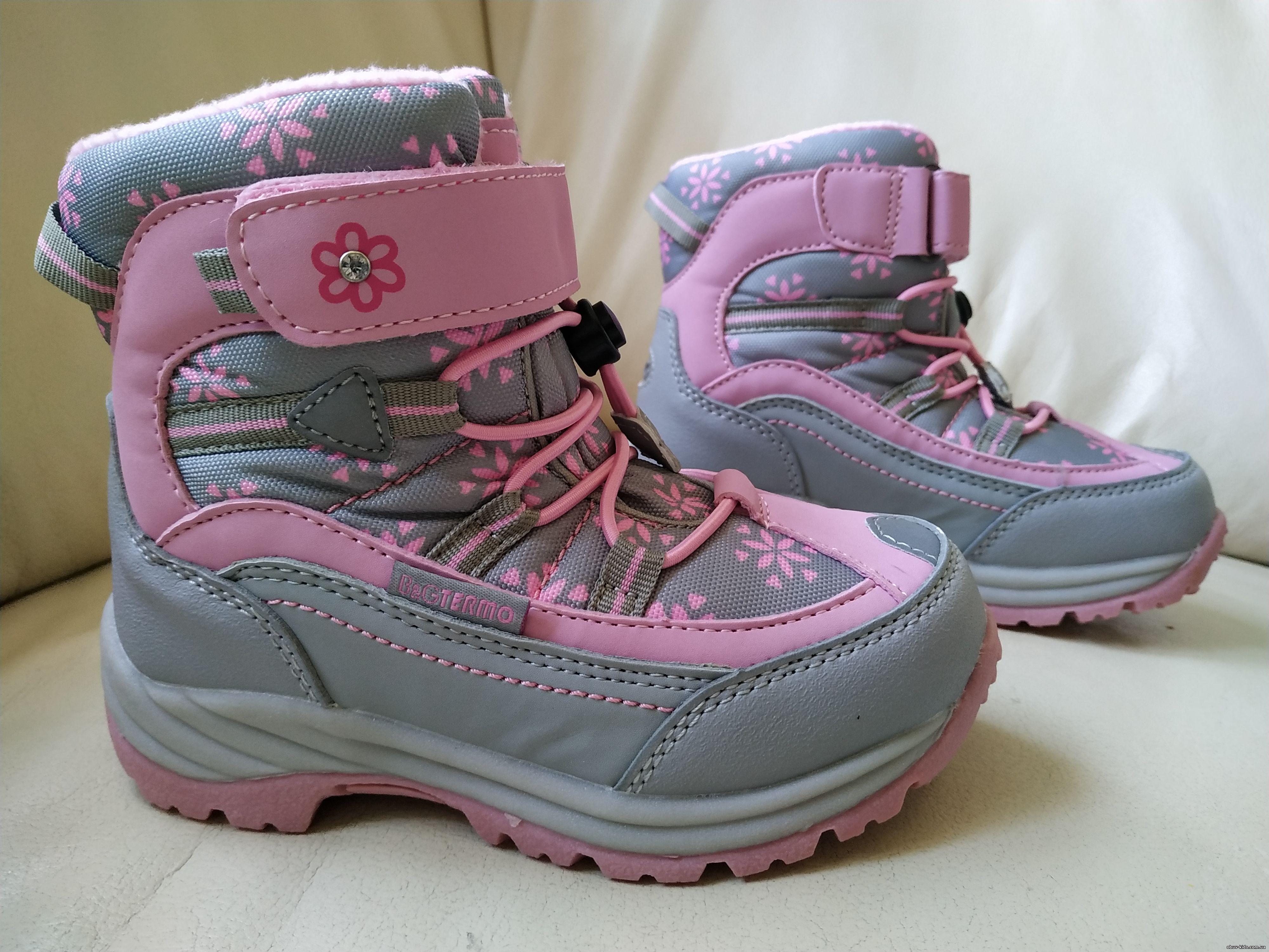 Термо ботинки B&G R20-205