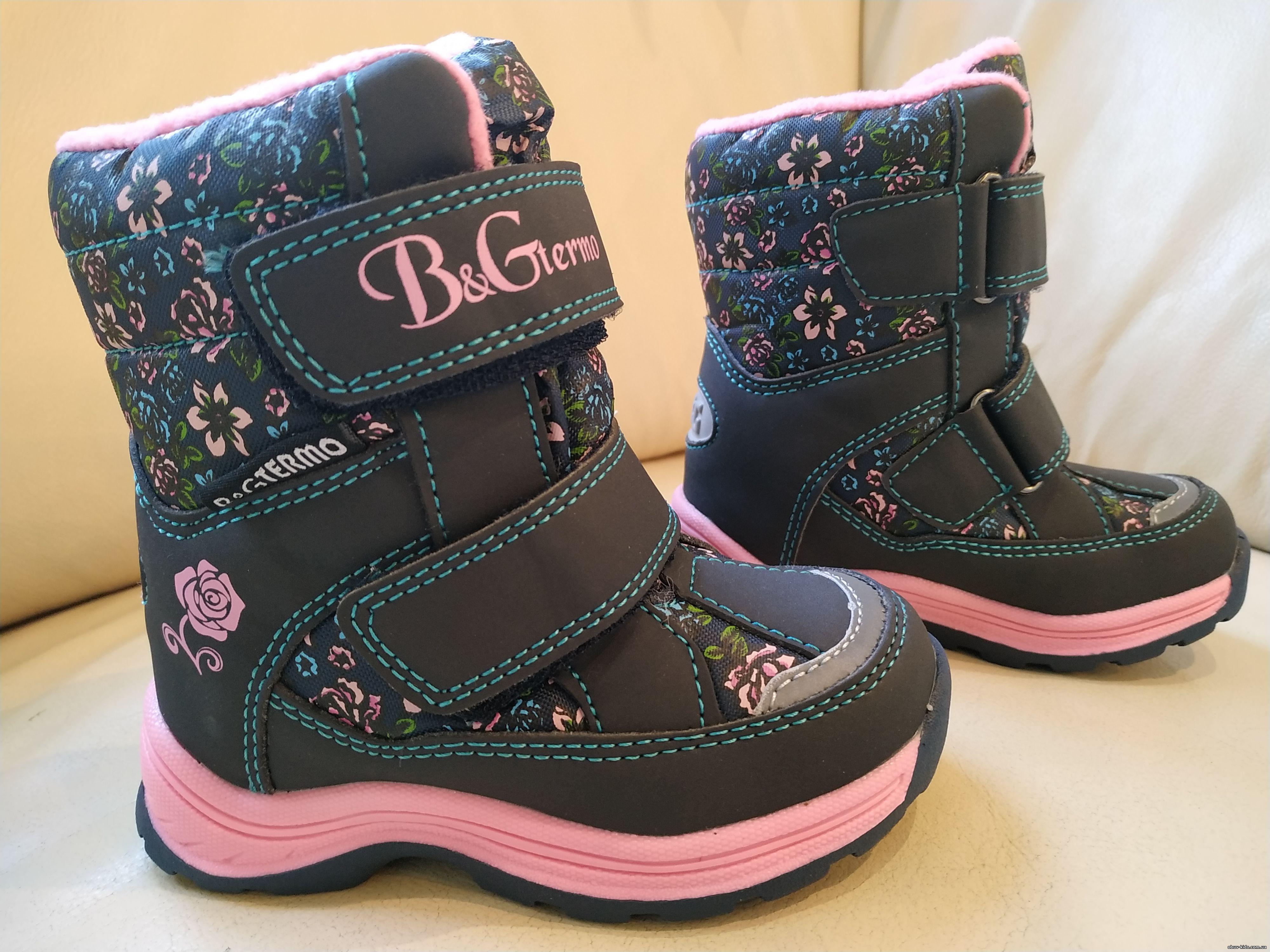 Термо ботинки B&G ZTE20-2-691