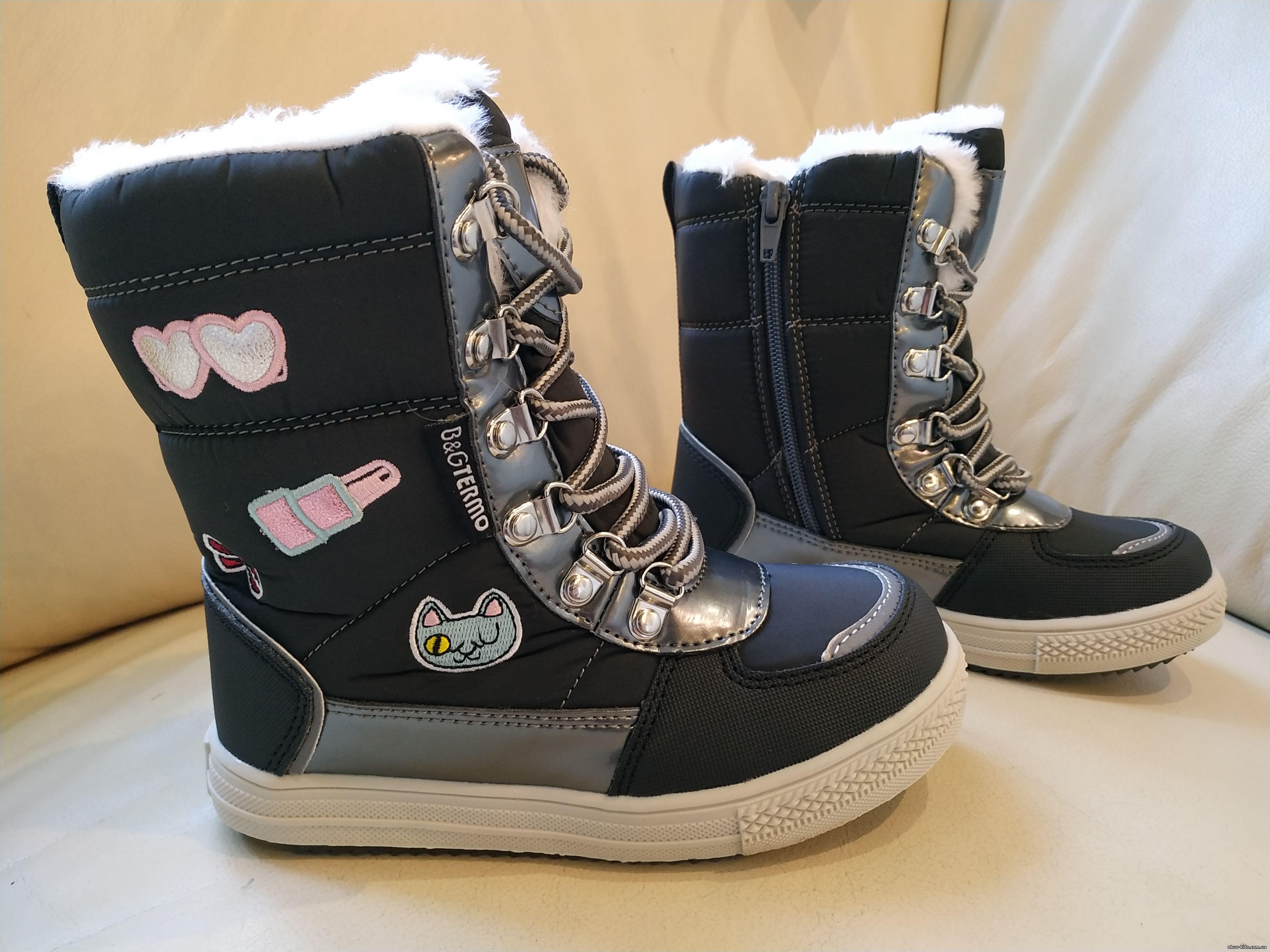 Термо ботинки B&G ZTE20-30